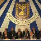 A Good Day for Democracy in Israel